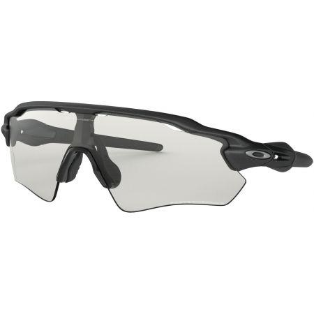 Sluneční brýle - Oakley RADAR EV PATH - 7