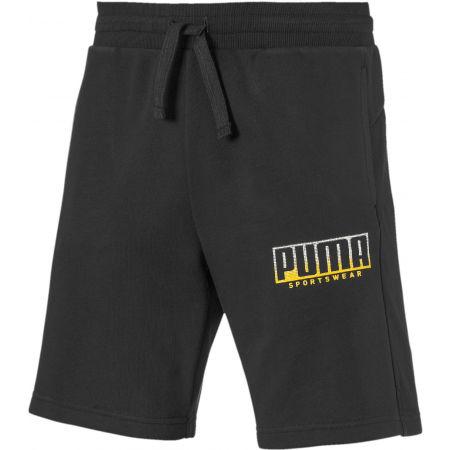 Pánské sportovní šortky - Puma ATHLETICS SHORT - 2