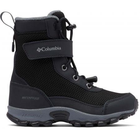 Dětská zimní obuv - Columbia HYPER-BOREAL OMNI-HEAT CHILDRENS - 2