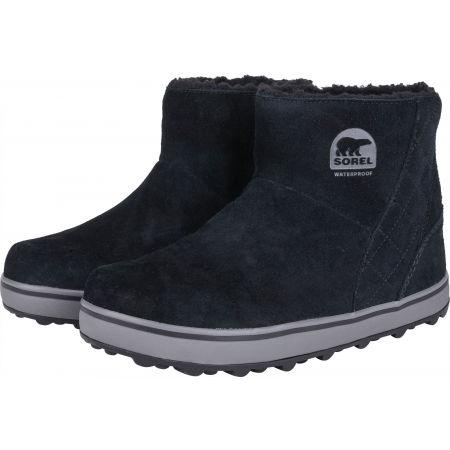 Dámská zimní obuv - Sorel GLACY SHORT - 2