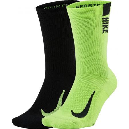 Nike MULTIPLIER MIX - Unisexové ponožky