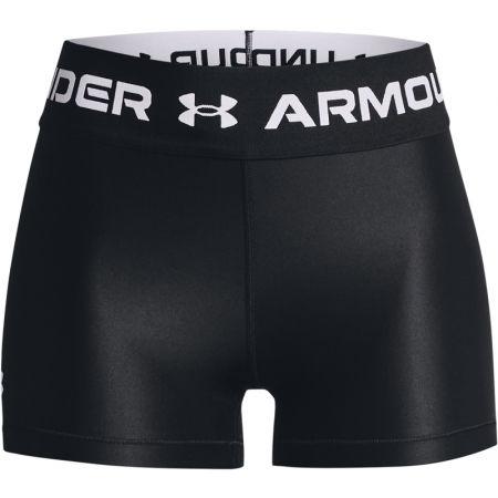 Under Armour HG ARMOUR WM WB SHORTY