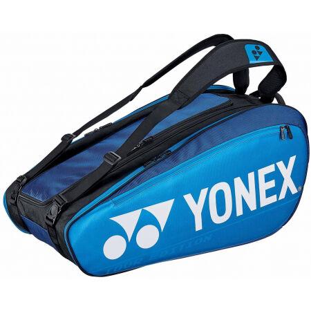 Yonex BAG 92029 9R