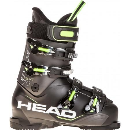 Head Next Edge 70 - Lyžařské boty