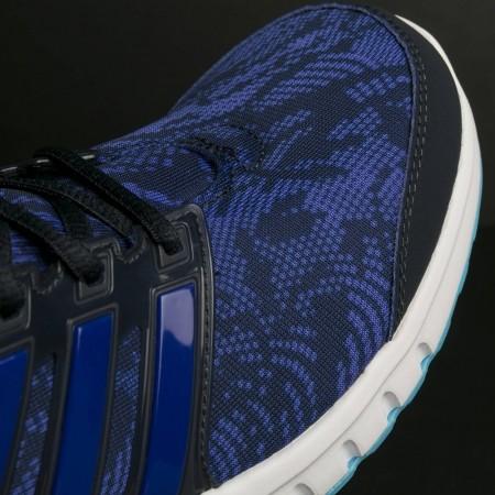 Dámská běžecká obuv - adidas GALAXY ELITE 2 W - 8