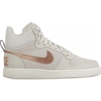 Nike RECREATION MID-TOP PREMIUM SHOE