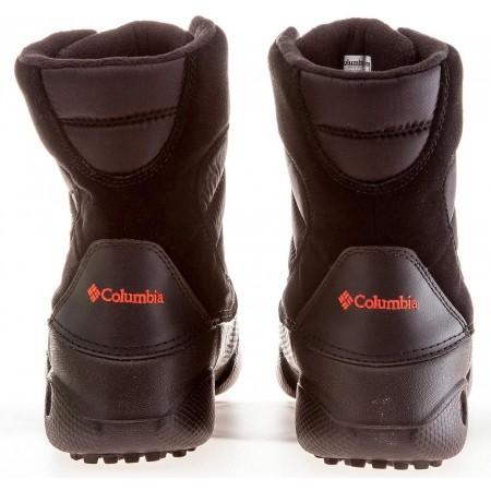 Dětská zimní obuv - Columbia YOUTH ROPE TOW JUNIOR - 5