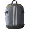 Batoh - adidas BP POWER IV - 1