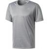 Pánské tričko - adidas RS SS TEE M - 1