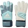 Seniorské fotbalové rukavice - adidas ACE FS REPLIQUE - 1