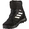 Dětská outdoorová obuv - adidas TERREX SNOW CF CP CW K - 4