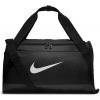 Tréninková sportovní taška - Nike BRASILIA S TRAINING DUFFEL - 1