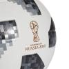 Fotbalový míč - adidas WORLD CUP OFFICIAL MATCH BALL - 4