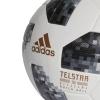 Fotbalový míč - adidas WORLD CUP OFFICIAL MATCH BALL - 5