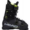 Lyžařská obuv - Head NEXT EDGE 85 - 1