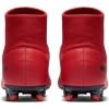 Pánské kopačky - Nike MERCURIAL VICTORY VI DF FG - 6