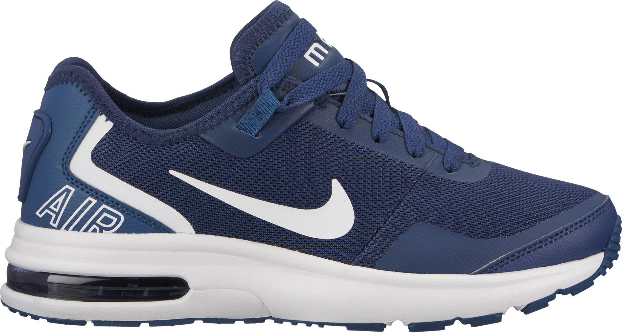Nike AIR MAX LB GS  19143809216
