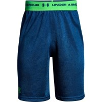 Under Armour TECH PROTOTYPE SHORT 2.0