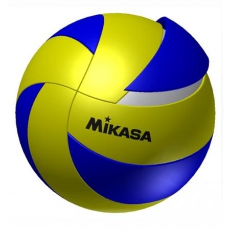 Dětský volejbalový míč - Mikasa SKV5 - 2