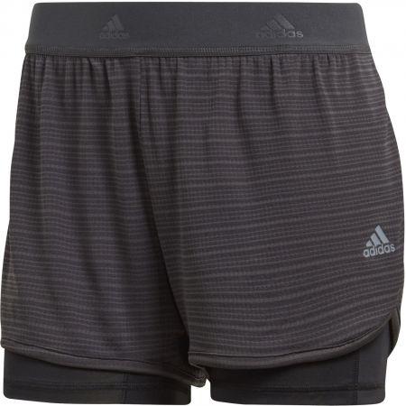 Dámské sportovní šortky - adidas 2IN1 CHILL SHRT - 1