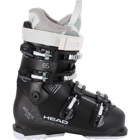 Dámská lyžařská obuv - Head ADVANT EDGE 65 W - 2