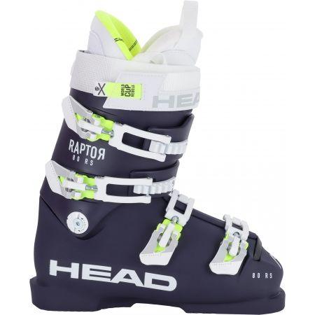 Dámská lyžařská obuv - Head RAPTOR 80 RS W - 1