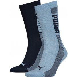 Puma SOCK 2P UNISEX PROMO - Unisex ponožky
